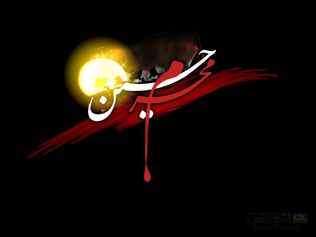 دانلود گلچین مداحی شب هفتم محرم ۹۷