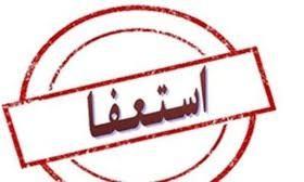 شهردار مهر استعفا داد