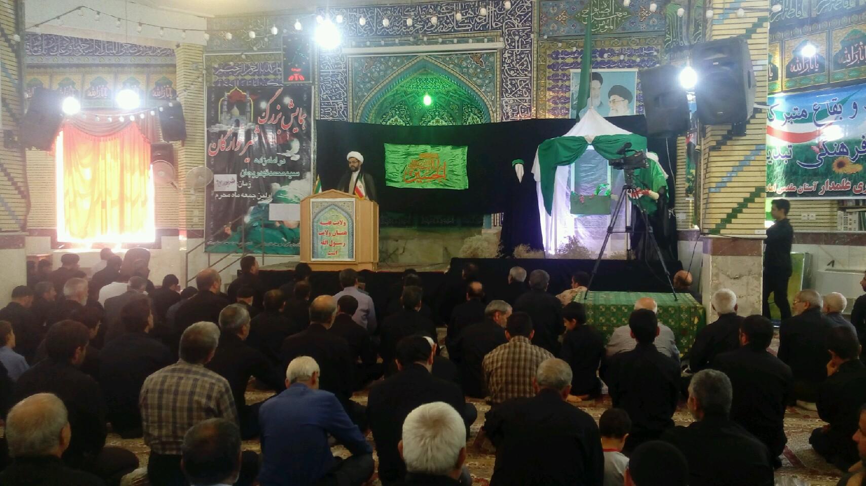 تصاویر نماز جمعه امروز