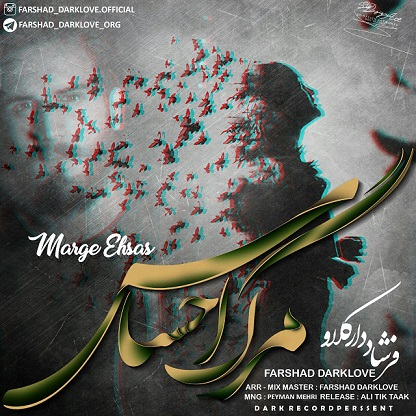 http://rozup.ir/view/2655390/Farshad-Dark-Love-Marg-Ehsas.jpg