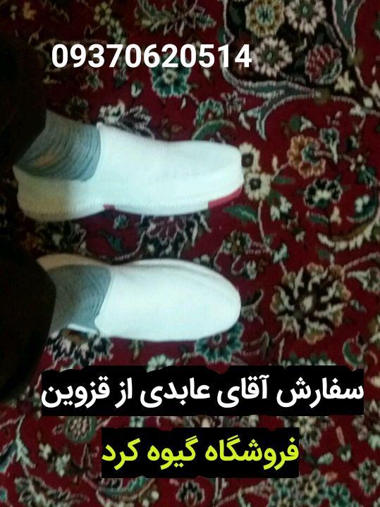 سفارش آقای عابدی از قزوین