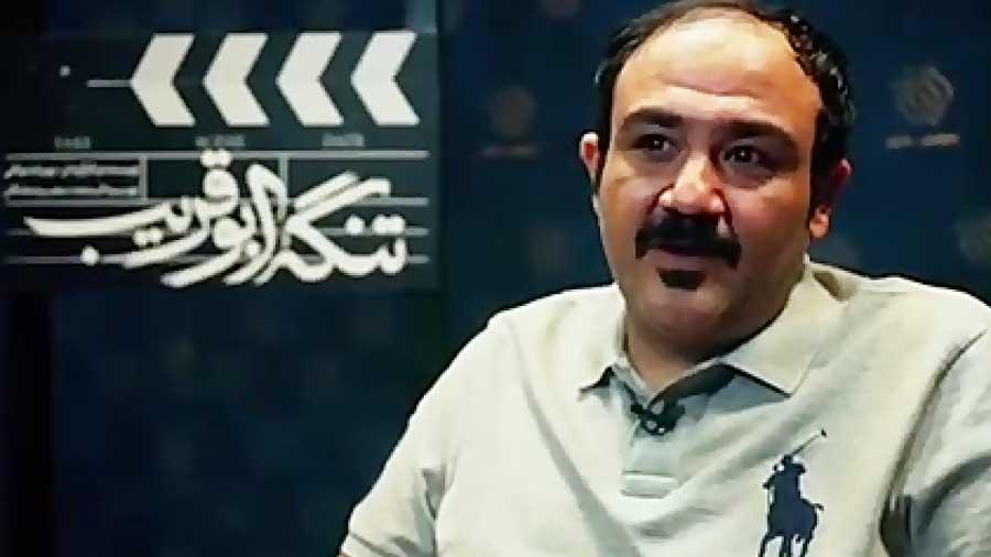 صحبت های مهران غفوریان درباره ی فیلم سینمایی «تنگه ابو قریب»