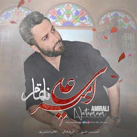 http://rozup.ir/view/2657591/Amir-Ali-%E2%80%93-Na-Tamam.jpg