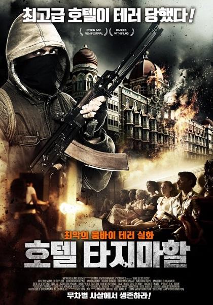 دانلود فیلم The Mumbai Siege 2017