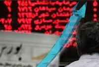 رونق معاملات در بازار سهام با چاشنی پول های تازه