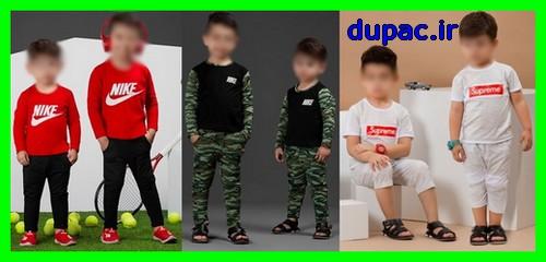خرید ست تیشرت و شلوار بچگانه کودکانه اسپرت ارزان پاییزی