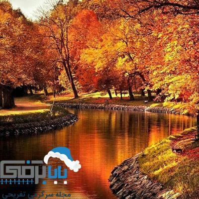 شعر پاییز از شاعران معاصر, اشعار زیبا درباره پاییز