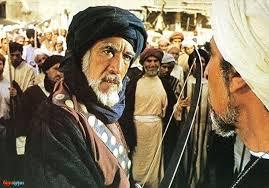 دانلود فیلم سینمایی ایرانی تاریخی محمد رسول الله