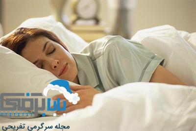 خوابی بی نظیر را تجربه کنید