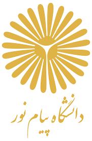تصمیم جدید مجلس برای دانشگاه پیام نور