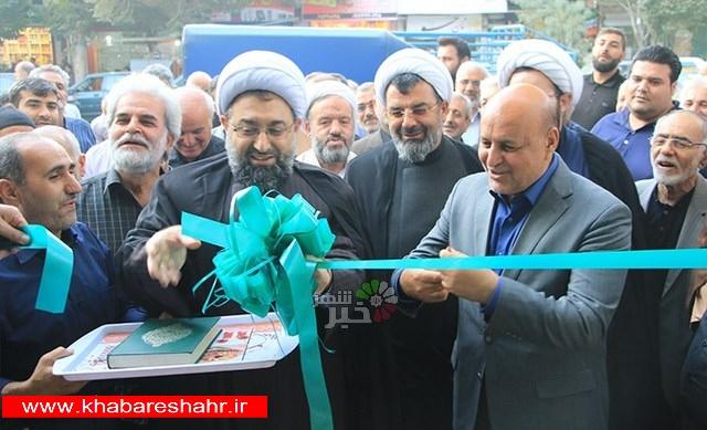 آیین بهره برداری از مسجد جامع شهریار برگزار شد