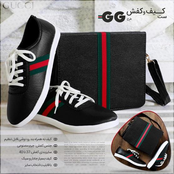 خرید ست کیف و کفش طرح GG