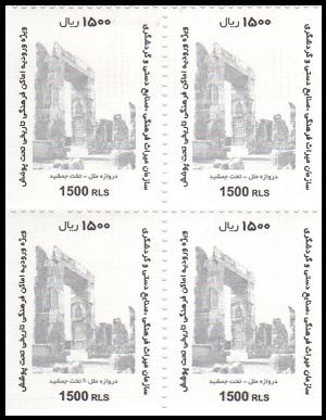 گردش (1).jpg (300×387)