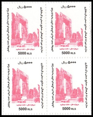 گردش (4).jpg (300×378)