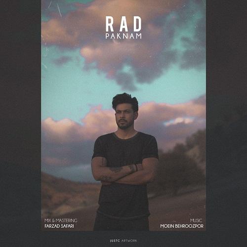 دانلود موزیک ویدیو جدید پاکنام بنام رد