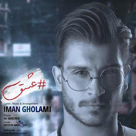http://rozup.ir/view/2664794/Iman-Gholami-%E2%80%93-Eshgh.jpg