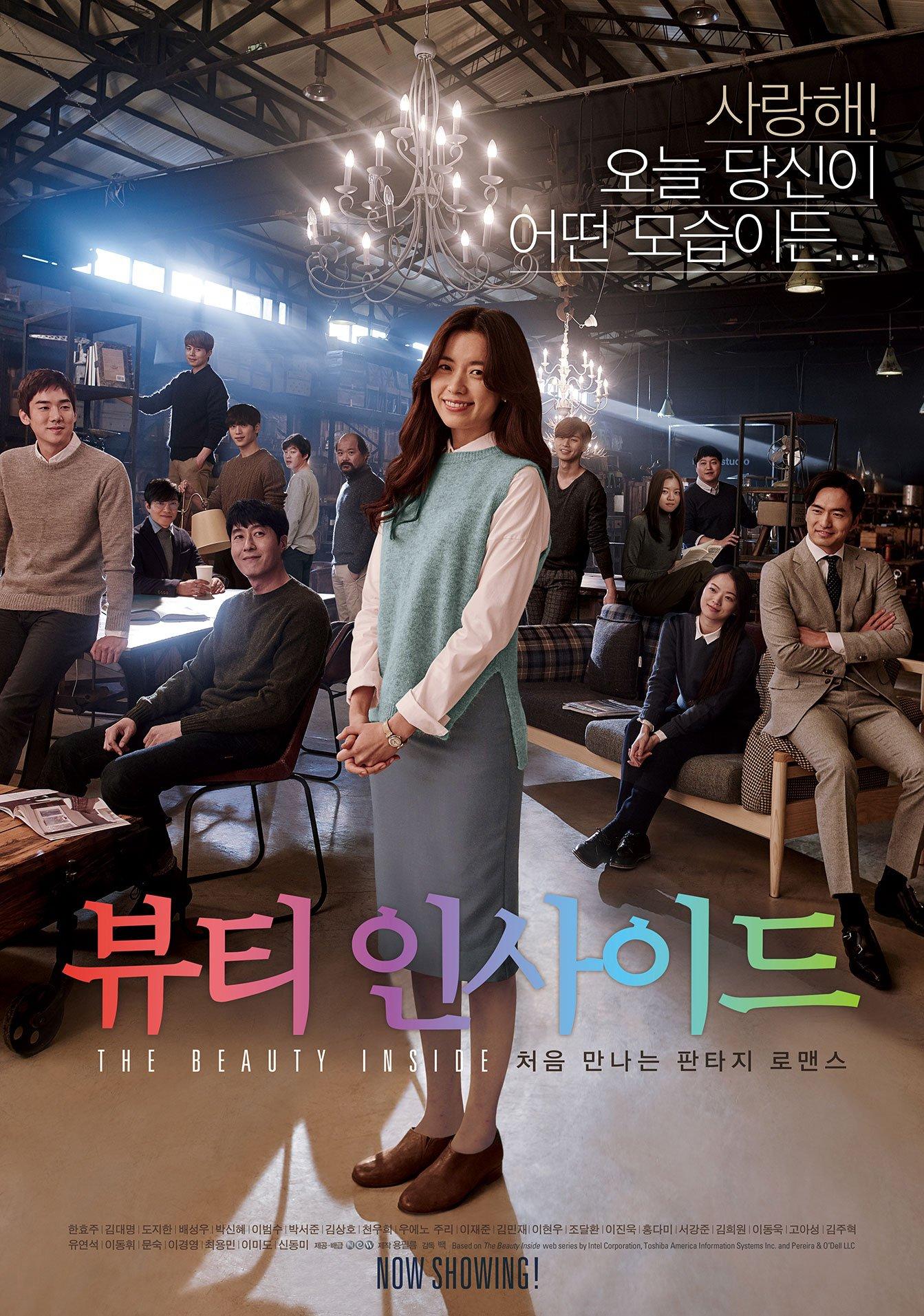 فیلم کره ای زیبایی درون The Beauty Inside 2015