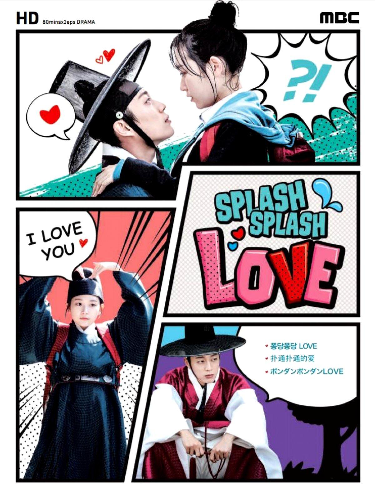 مینی سریال کره ای شالاپ شلوپ عشق 2015 Splash Splash Love