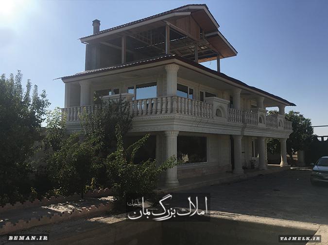 فروش باغ ویلا در شهریار کد 415 املاک بمان