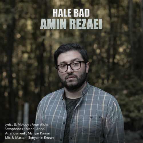 دانلود آهنگ جدید امین رضایی بنام حال بد