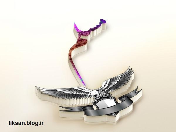 عکس پروفایل اسم مسلم