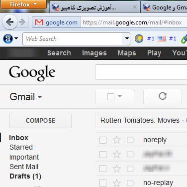 چگونگی ارسال ایمیل با استفاده از سرویس پست الکترونیک