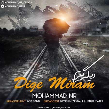 http://rozup.ir/view/2667148/Mohammad-Nr-%E2%80%93-Dige-Miram.jpg
