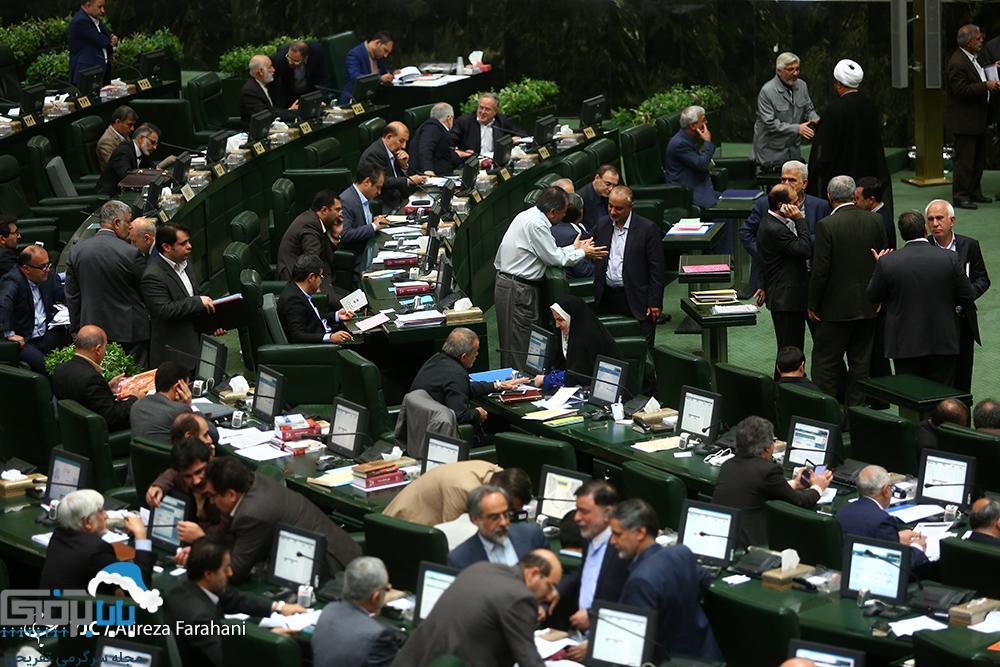 مجلس شورای اسلامی با الحاق ایران به CFT موافقت کرد