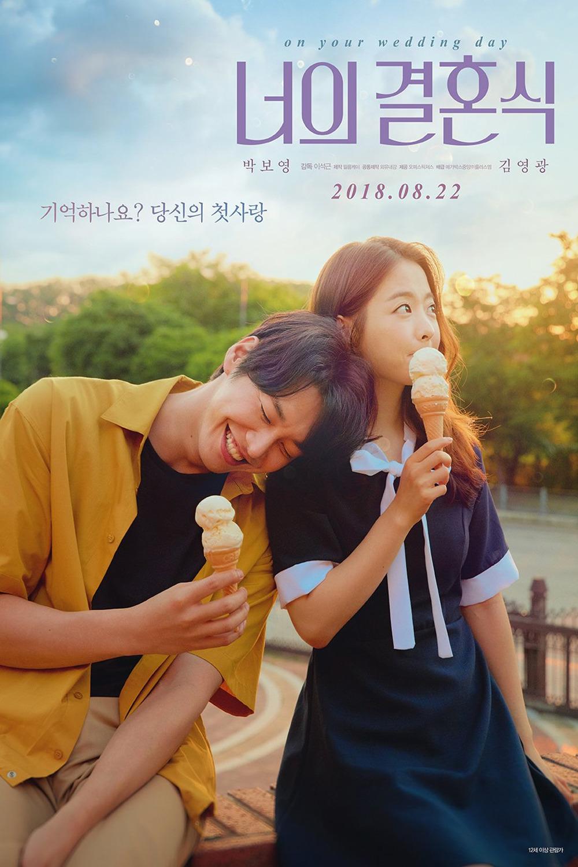فیلم کره ای در روز عروسی تو 2018 on your wedding day