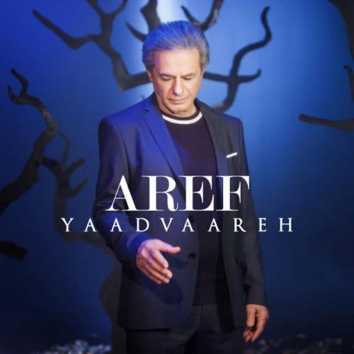 http://rozup.ir/view/2669497/Aref-Yaadvaareh-(Www.NostalzhiMusic.ir).jpg