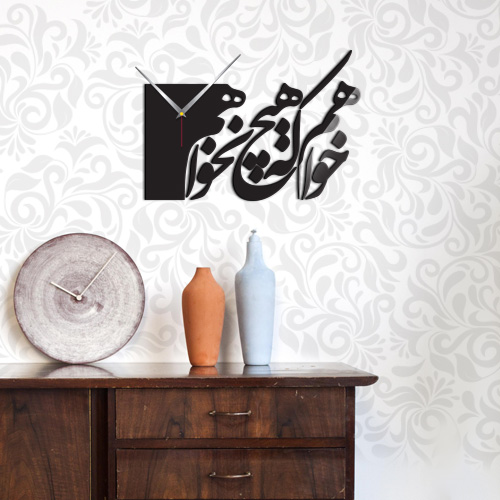 ساعت دیواری شعرگرافی مناجات با تخفیف 45,000 تومان