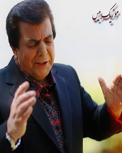 فول آلبوم کامل عبّاس قادری