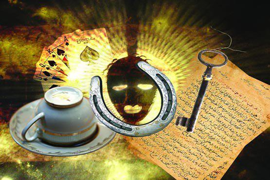 «سِحر و جادو» واقعیت دارد