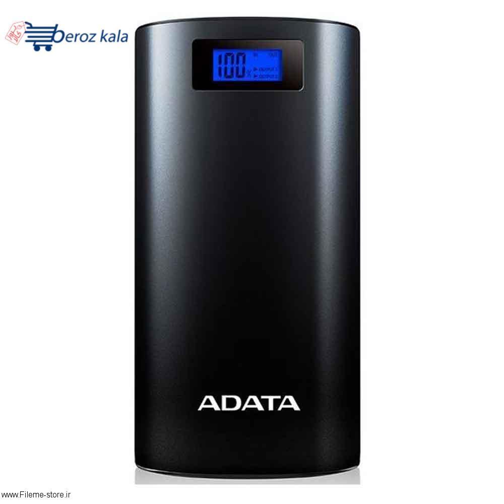 شارژر همراه ای دیتا مدل P20000D ظرفیت 20000 میلی