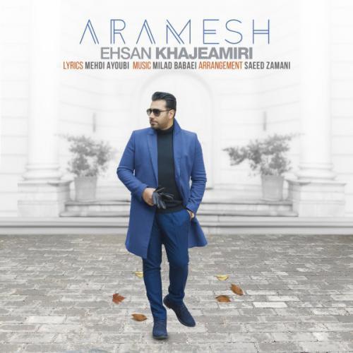http://rozup.ir/view/2673752/Ehsan-Khajeamiri-Aramesh(www.nostalzhimusic.ir).jpg