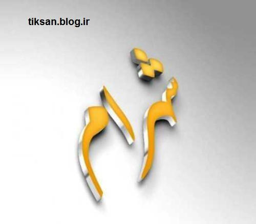 عکس اسم شهرام برای پروفایل