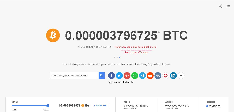 دانلود و معرفی نرم افزار cryptotab browser