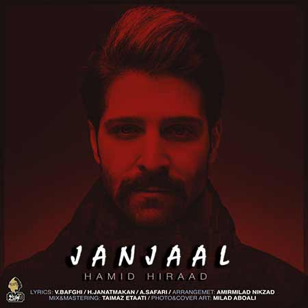 http://rozup.ir/view/2674907/Hamid-Hiraad-%E2%80%93-Janjaal.jpg