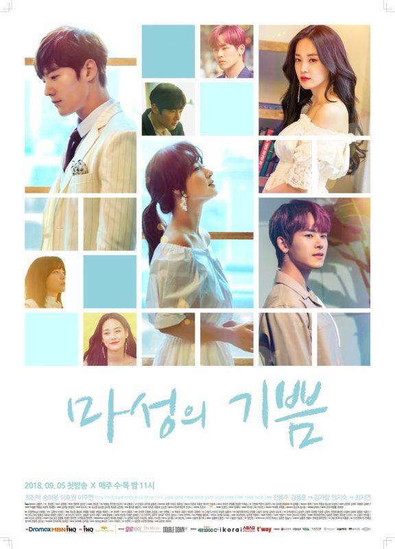 سریال کره ای شادی شیطانی 2018 Devilish Joy