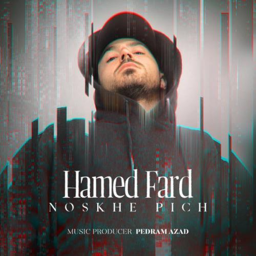 http://rozup.ir/view/2675616/Hamed-Fard-Hess(NostalzhiMusic.Ir).jpg