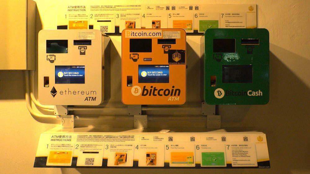 راه اندازی دستگاههای ATM کریپتوکارنسی