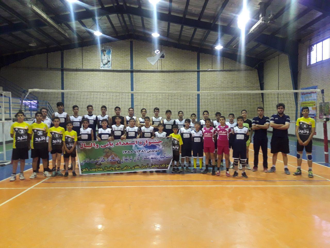 مرحله دوم طرح پایش استعداد های باشگاه تخصصی والیبال ثامن فاروج
