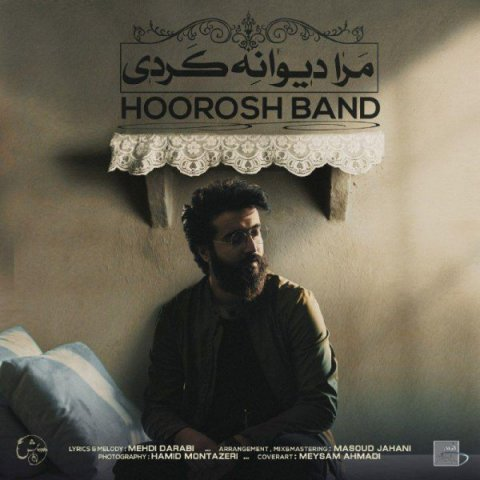 http://rozup.ir/view/2676298/hoorosh-band-mara-divane-kardi(nostalzhiMusic.ir).jpg