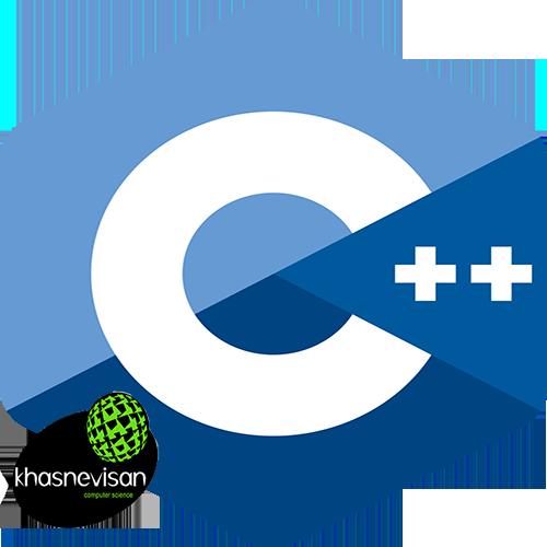 آموزش زبان ++C