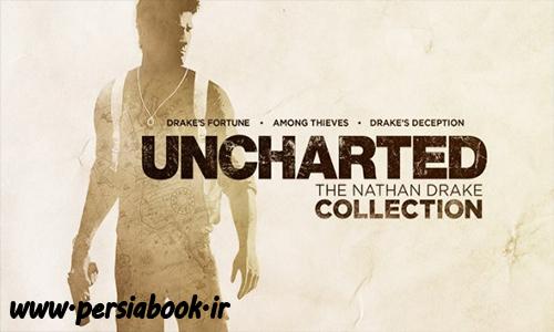 بازی Uncharted: The Nathan Drake Collection