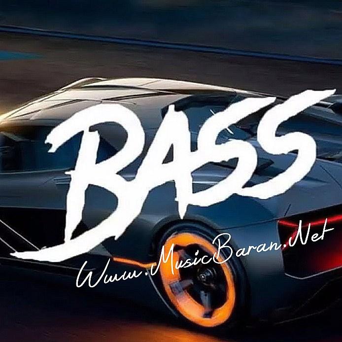دانلود ریمیکس آهنگ Without Me از هالزی Halsey مخصوص ماشین و سیستم صوتی
