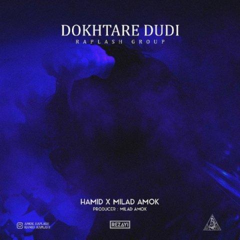 http://rozup.ir/view/2678036/raplash-dokhtare-dudi(NostalzhiMusic.Ir).jpg