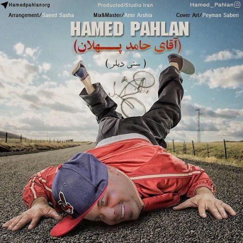 http://rozup.ir/view/2678312/Hamed-Pahlan-Aghaye-Hamed-Pahlan(NostalzhiMusic.Ir).jpg
