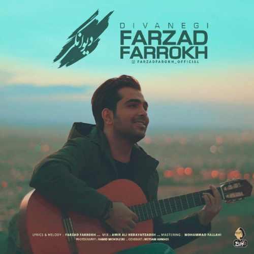 http://rozup.ir/view/2678904/Farzad_Farokh_Divanegi(NostalzhiMusic.iR).jpg