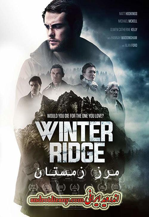 دانلود دوبله فارسی فیلم مرز زمستان Winter Ridge 2018